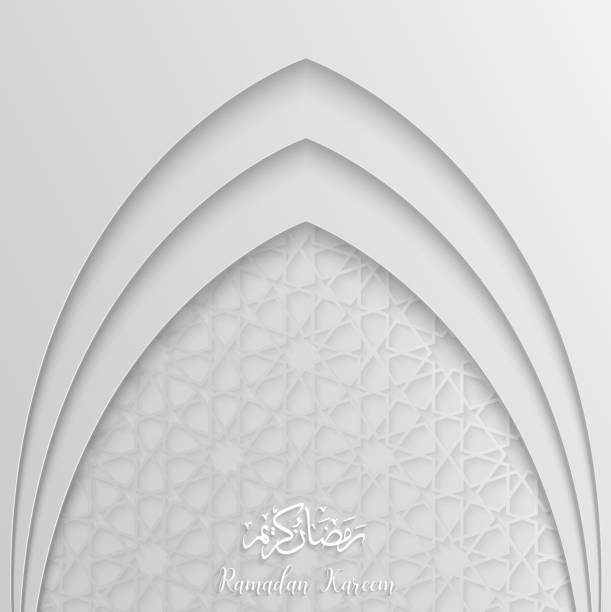 ramadan backgrounds vector with Arabic pattern ramadan backgrounds vector with Arabic pattern white background nu stock illustrations