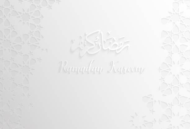 ramadan backgrounds vector,Ramadan kareem ramadan backgrounds vector,Ramadan kareem on arabic pattern white background nu stock illustrations