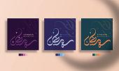 Ramadan kareem arabic calligraphy with three set color style