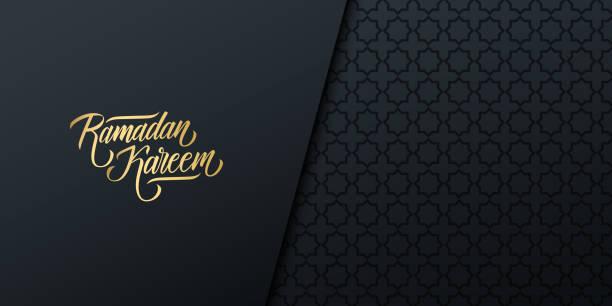 Ramadan celebrate banner with golden colored handwritten inscription Ramadan Kareem and black arabic pattern. vector art illustration