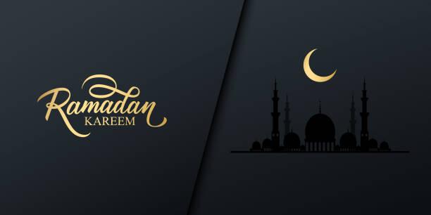 Ramadan celebrate banner with golden colored handwritten inscription Ramadan Kareem, gold crescent moon and black mosque. vector art illustration