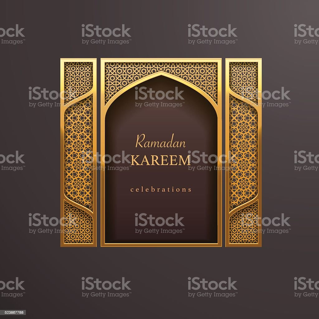 Diseño de fondo Ramadan - ilustración de arte vectorial