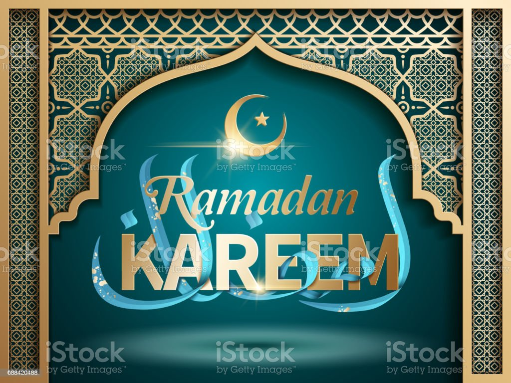 Ramadan festival illustration vector art illustration
