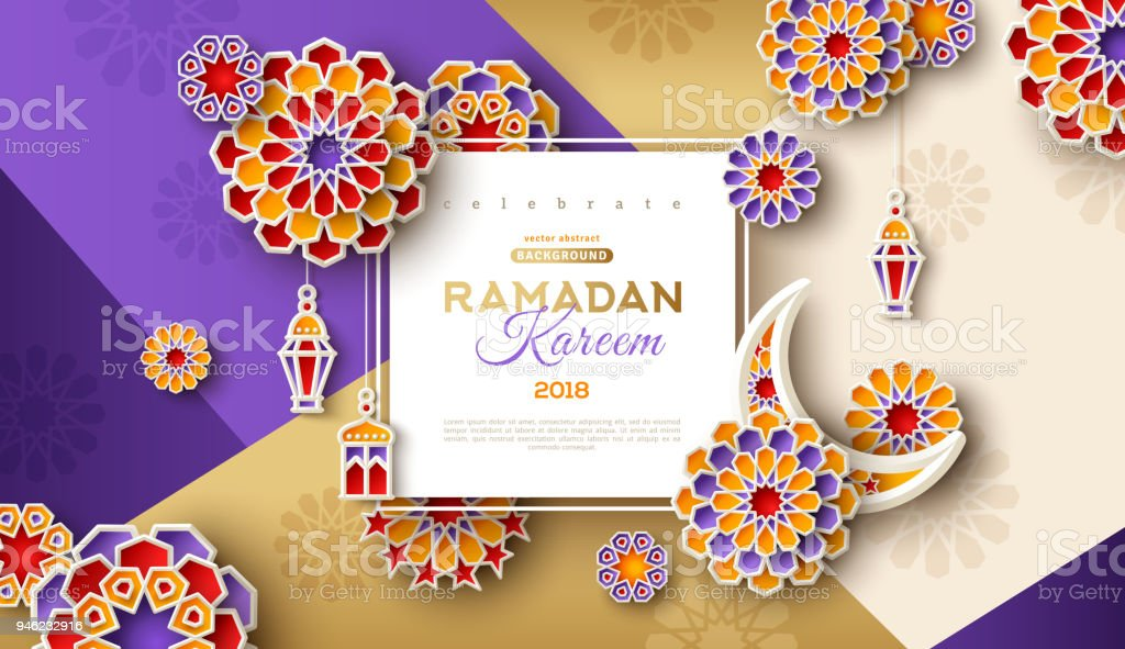 Ramadan Frame with arabesque flowers vector art illustration