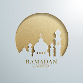 Ramadan graphic design. Suitable for webpage greetings, poster design project.