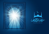 Ramadan greeting card with mosque door with arabic pattern ornament. Ramadan Kareem calligraphy. Vector illustration. Translation : Ramadan Kareem.