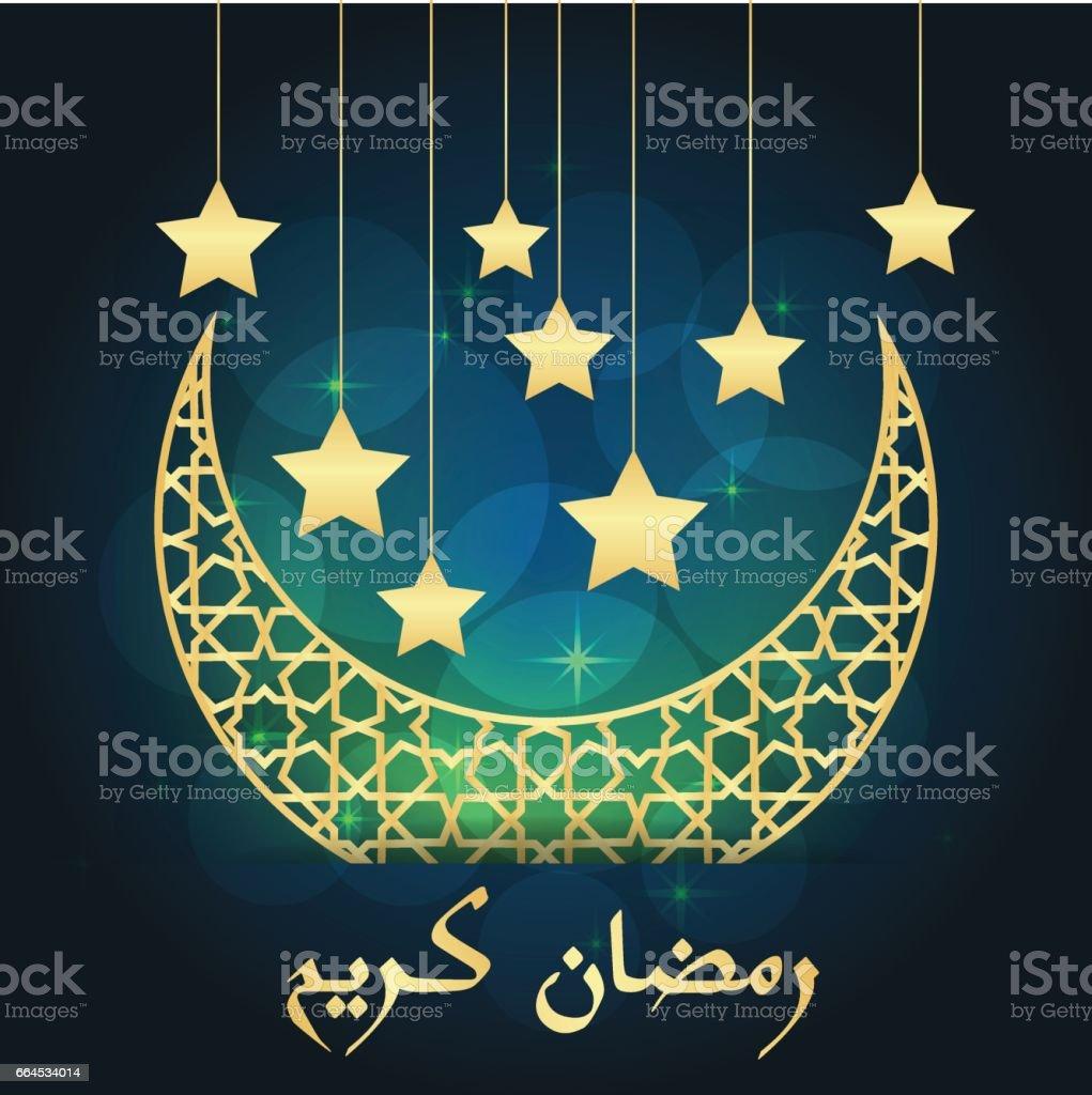Ramadan greeting card royalty-free ramadan greeting card stock vector art & more images of beauty