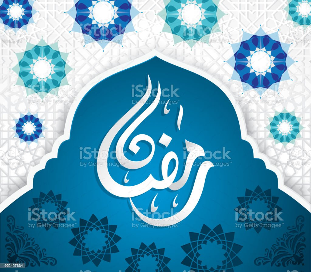 Ramadan Greeting Card With Arabic Calligraphy In Mosque Dome And