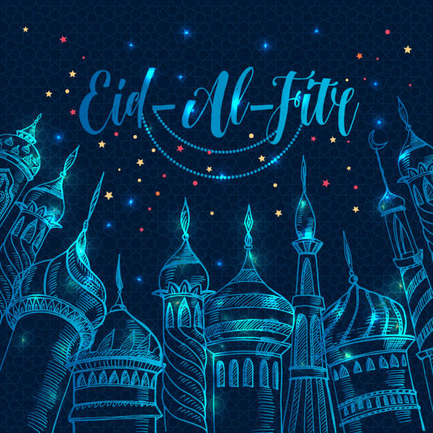 Ramadan greeting illustration with silhouette of mosque on dark blue Eid-Al-Fitr. Creative design concept for muslim holiday. vector art illustration