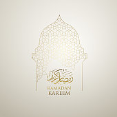 Ramadan greetings design. For web banner, print.