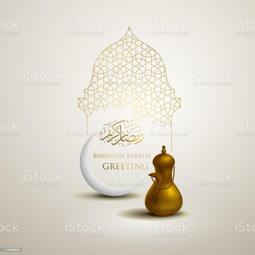 Ramadan greetings design vector art illustration