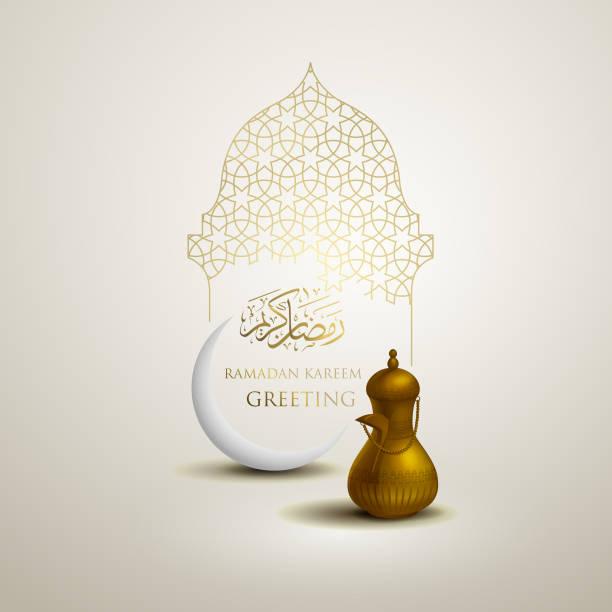 ramadan grüßt design - ramadan kareem stock-grafiken, -clipart, -cartoons und -symbole