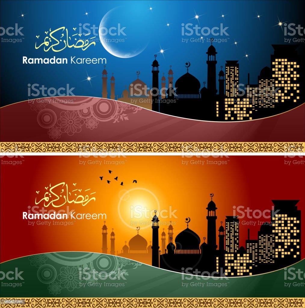 Ramadan Greetings In Arabic Scrip Stock Vector Art More Images Of