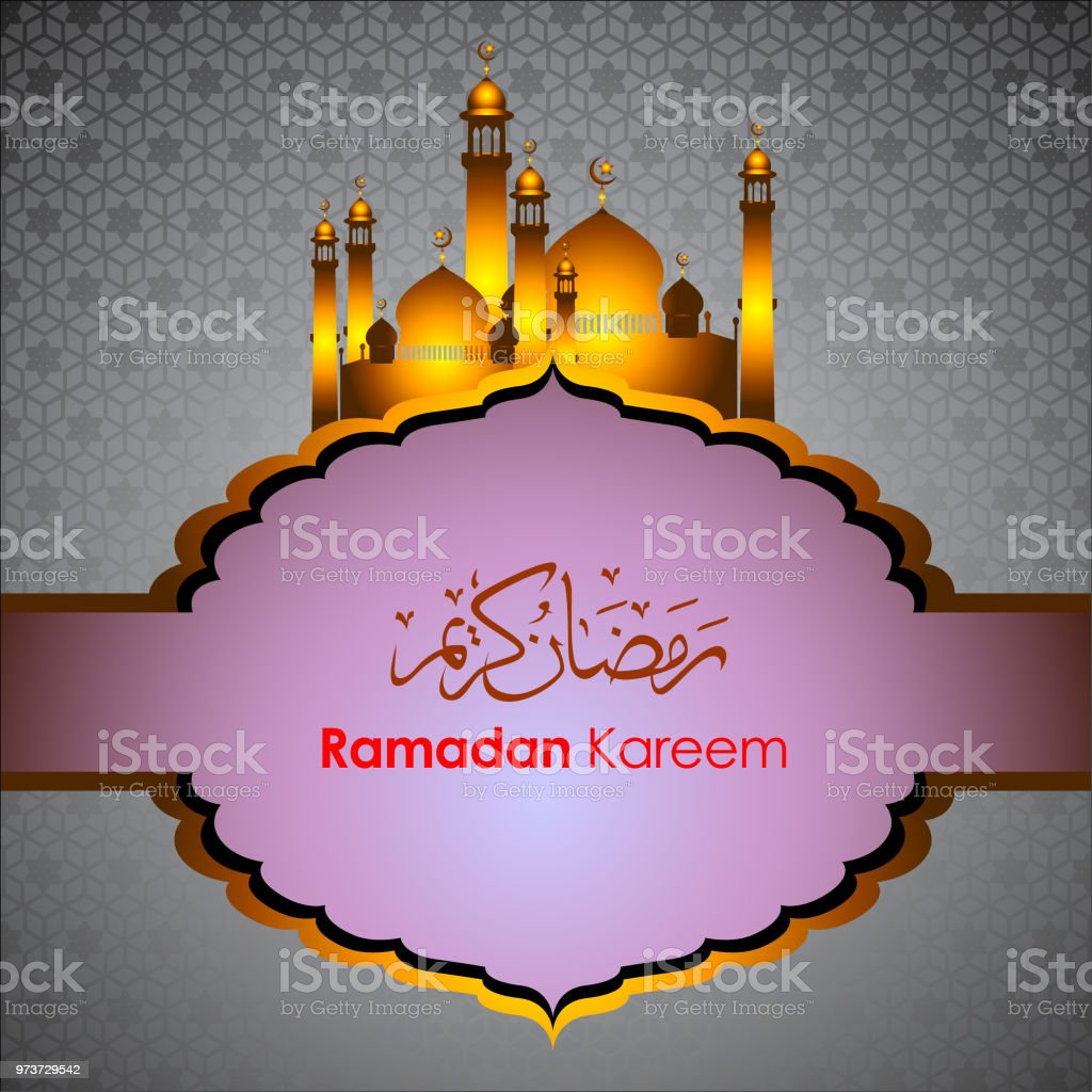 Ramadan greetings in arabic script stock vector art more images of ramadan greetings in arabic script royalty free ramadan greetings in arabic script stock vector m4hsunfo