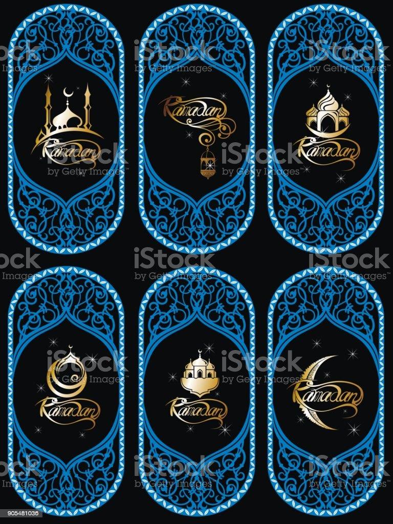 Ramadan holiday set vector art illustration