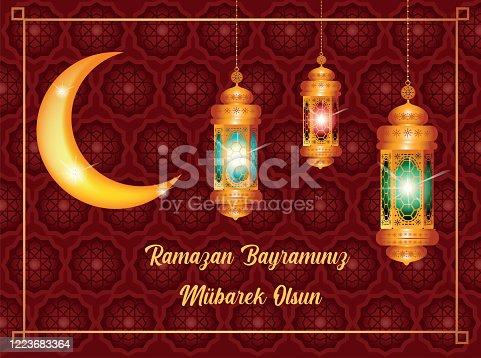 Vector Ramazan bayraminiz mubarek ( Happy Ramadan )
