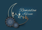 Ramadan islamic celebration dark blue background