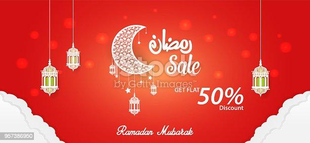 Ramadan Kareem 50% discount Sale Banner, cover Template Design