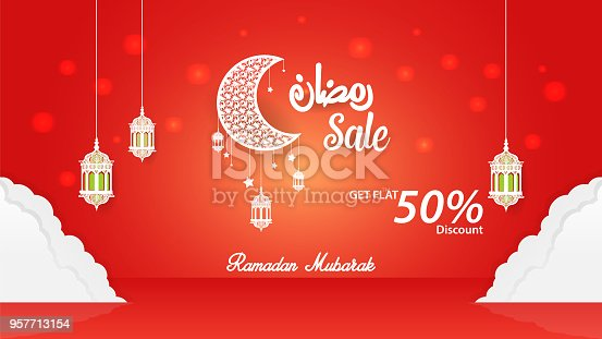 Ramadan Kareem 50% discount Sale Banner, cover Template Design