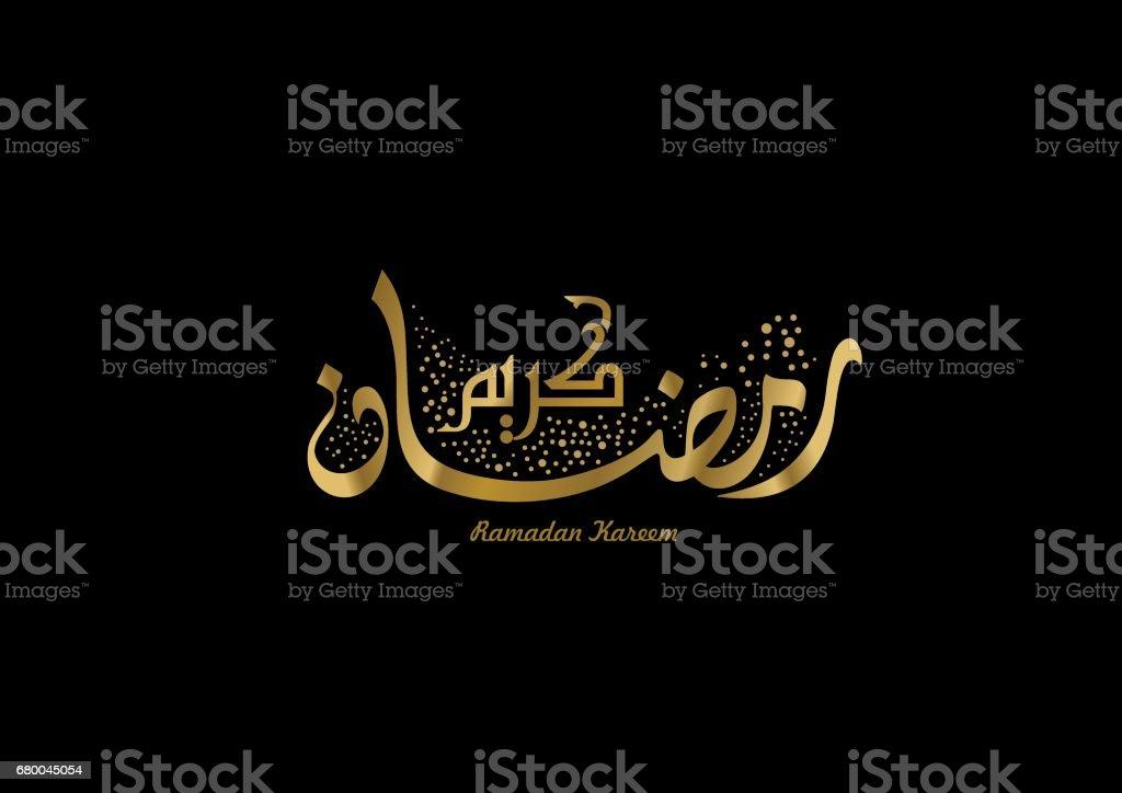 Ramadan Kareem eine schöne arabische Grußkarte – Vektorgrafik