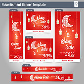 Ramadan Kareem Advertising 6 different Sale Banner template design