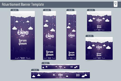 Ramadan Kareem Advertising 7 different Sale Banner template design