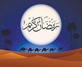 Ramadan kareem arabian night background with nature desert, moon and walking camel caravan vector background