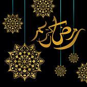 Ramadan Kareem arabic calligraphy greeting card. design islamic with Gold mandala Translation of text 'Ramadan Kareem ' islamic celebration ramadan calligraphy