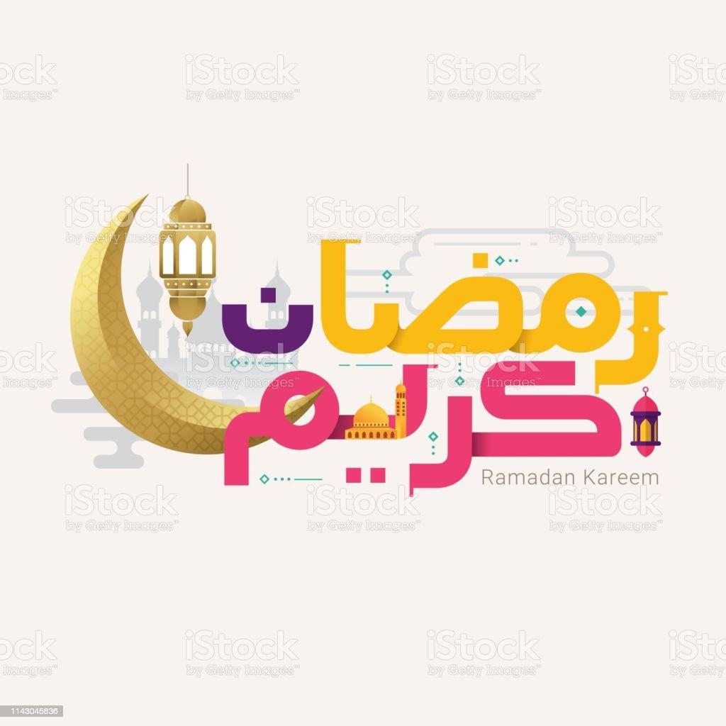 Farsi font ttf download