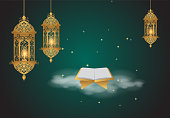 Ramadan Kareem background. Golden Lantern with pattern design decoration Arabic style