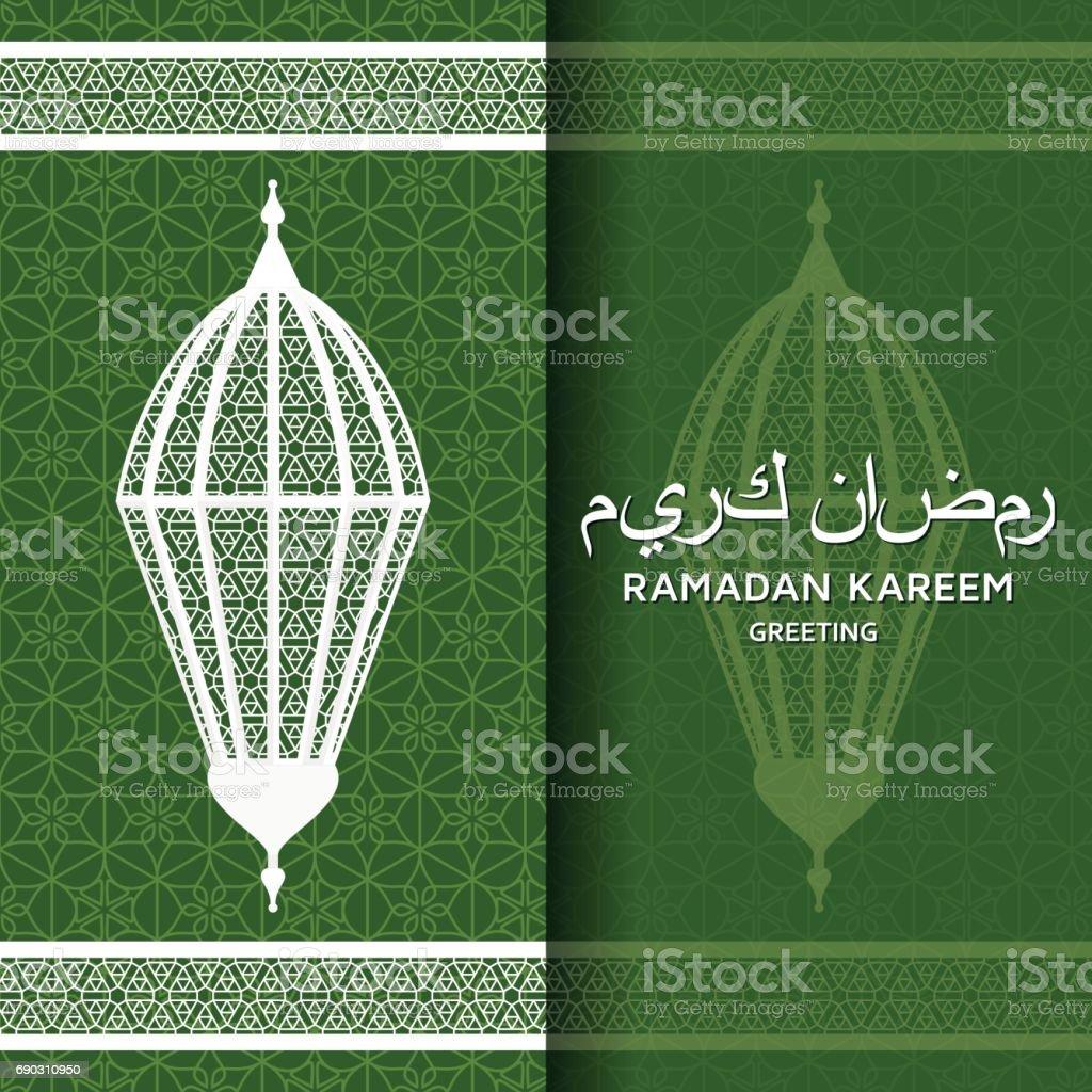Ramadan Kareem Background. Islamic Arabic lantern. Greeting card. Vector illustration. vector art illustration