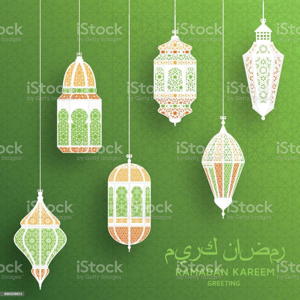Ramadan Kareem Background. Islamic Arabic lantern. Translation: Ramadan Kareem. Greeting card. Vector illustration. vector art illustration