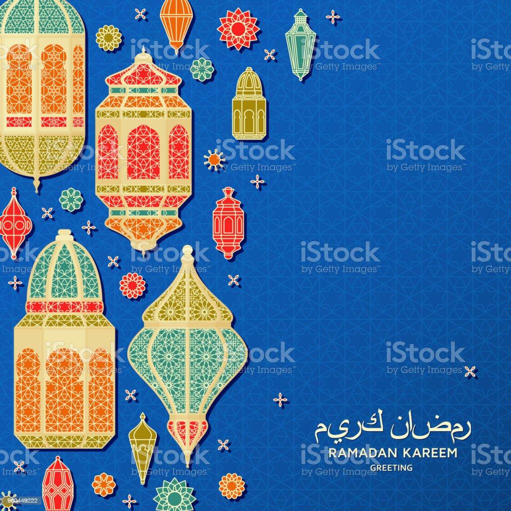 Ramadan Kareem Background. Islamic Arabic lantern. Translation Ramadan Kareem. Greeting card vector art illustration