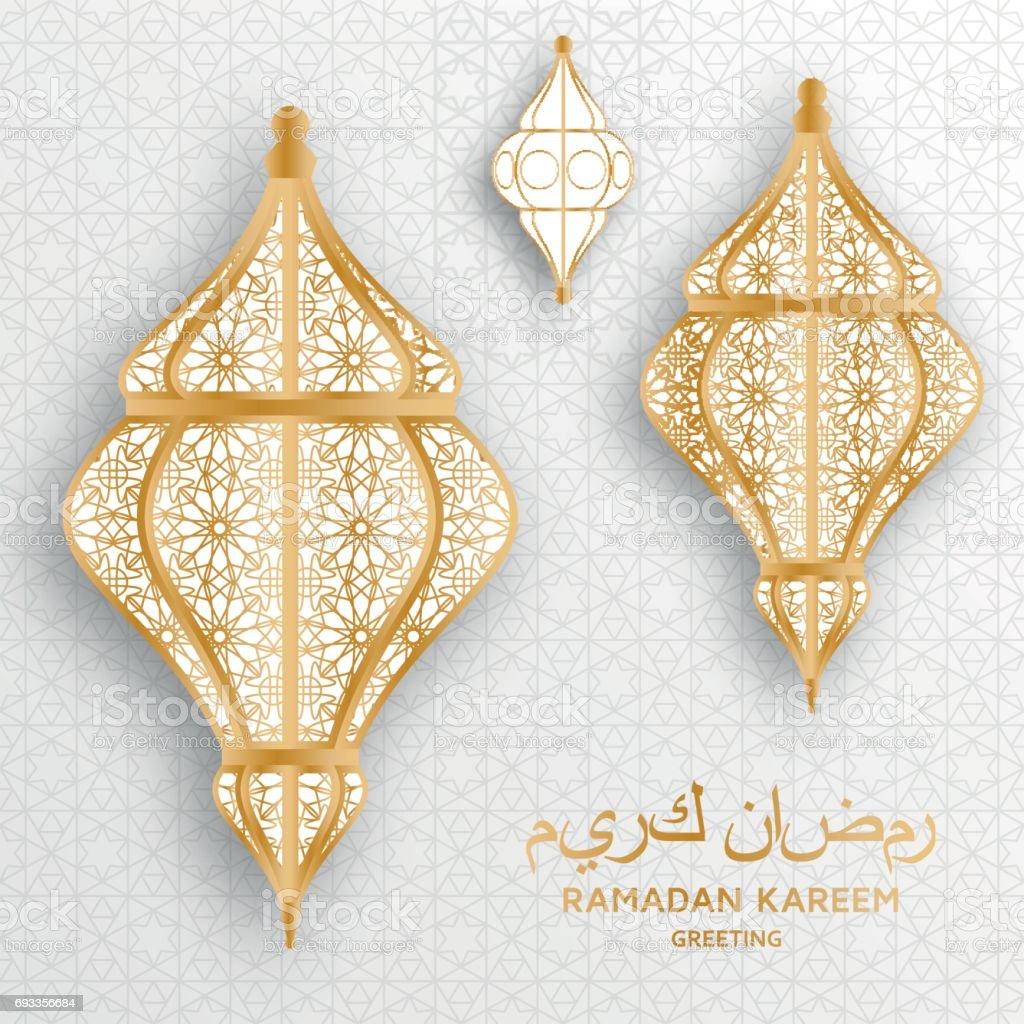Ramadan Kareem Background. Islamic Arabic lantern. Vector illustration vector art illustration