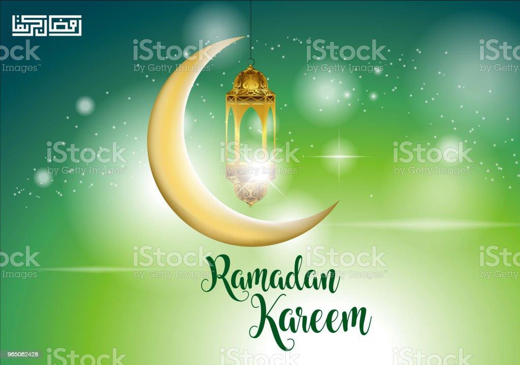 Ramadan kareem background or arabic background ramadan kareem background or arabic background - stockowe grafiki wektorowe i więcej obrazów bez ludzi royalty-free