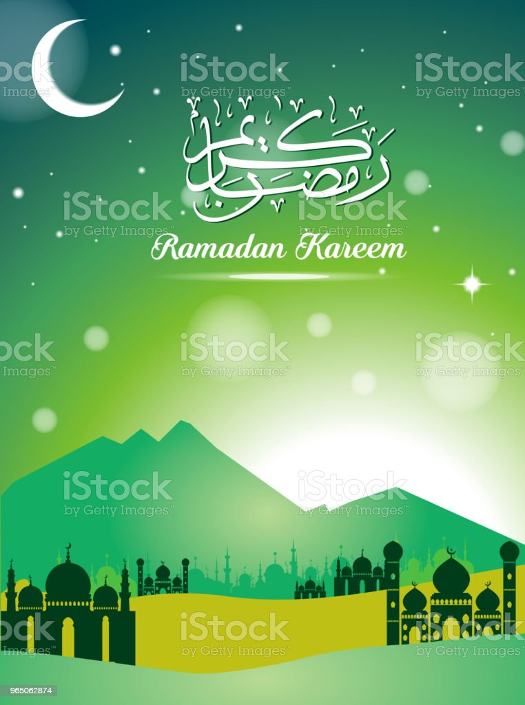 Ramadan kareem background or arabic background royalty-free ramadan kareem background or arabic background stock vector art & more images of arabic style