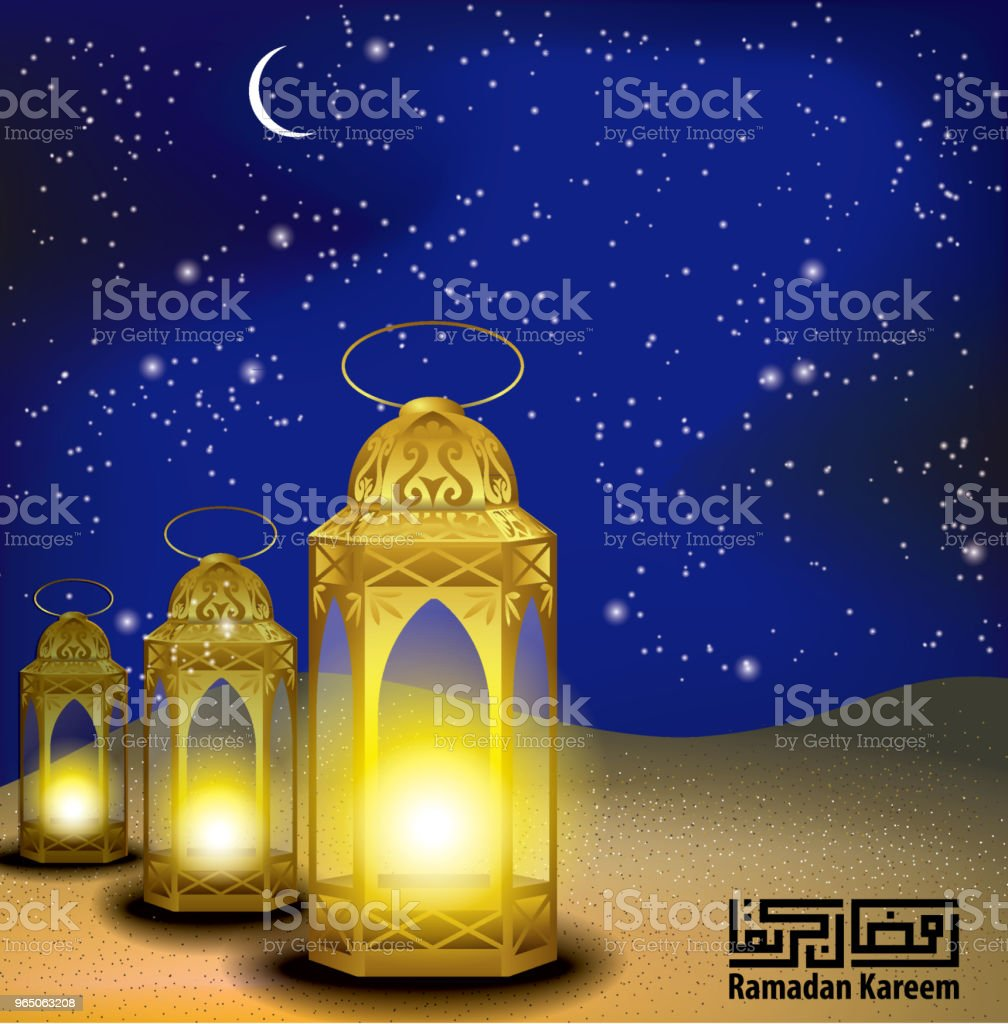 Ramadan kareem background or arabic background royalty-free ramadan kareem background or arabic background stock illustration - download image now