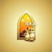 Elegant Design of Ramadan Kareem with Fanoos Lantern, Crescent & Mosque Background in Different Color