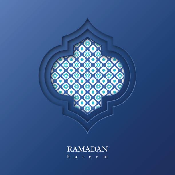 Ramadan Kareem background. vector art illustration