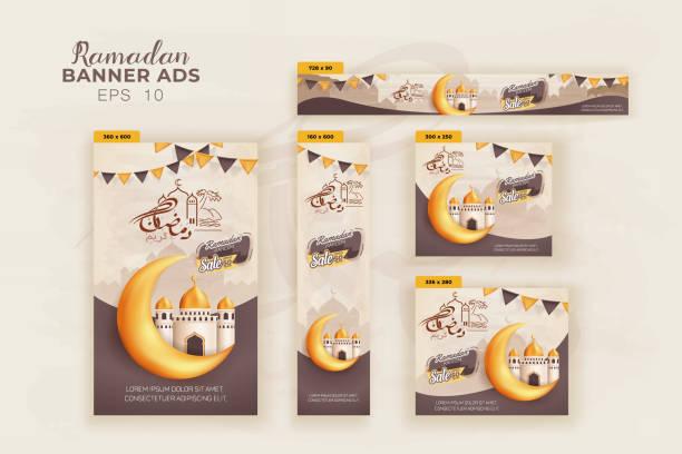 5 Ramadan Kareem Banner ads Vector Template Design, Happy Ramadan Greetings vector art illustration