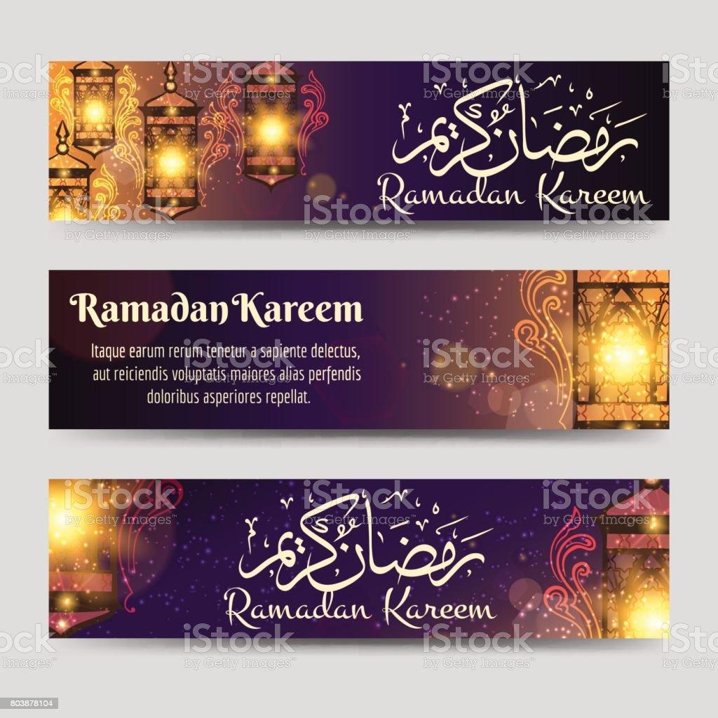 Ramadan Kareem banners template vector art illustration