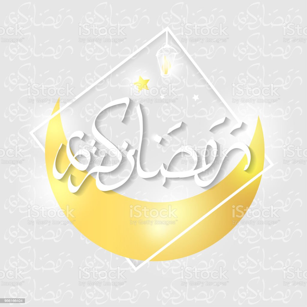 Ramadan Kareem beautiful greeting card with arabic calligraphy vector art illustration