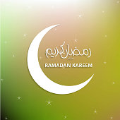 Ramadan Kareem beautiful greeting card with arabic calligraphy with moon which means ''Ramadan kareem ''. For web design and application interface, also useful for infographics. Vector illustration.