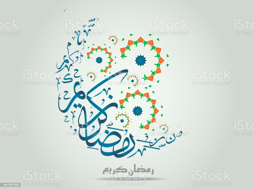 Ramadan kareem beautiful greeting cards with arabic calligraphy ramadan kareem beautiful greeting cards with arabic calligraphy translation ramadan kareem royalty free ramadan m4hsunfo