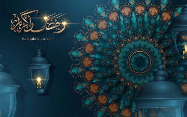 ilustrações de stock, clip art, desenhos animados e ícones de ramadan kareem calligraphy means happy holiday with dark turquoise floral elements and fanoos. vector illustration - cora��o
