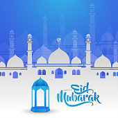 Ramadan Kareem calligraphy with paper art style. Mosque, lantern and lettering combination.