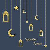 Vector illustration of Ramadan Kareem card.