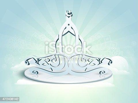 istock Ramadan Kareem celebration. 472408142