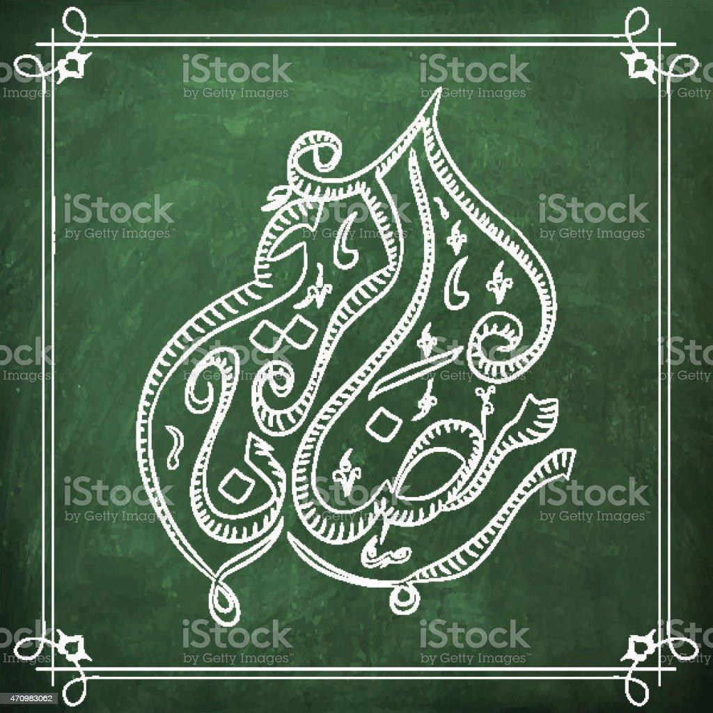 Ramadan Kareem celebration with arabic calligraphy text. vector art illustration