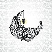 Ramadan Kareem celebration with creative crescent moon.